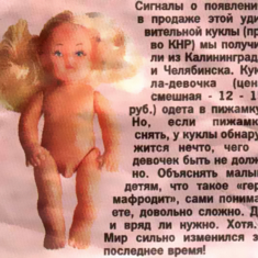 Chinese confuse Russian kids with gender bending dolls