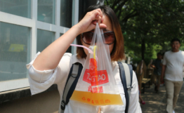 China. Beer in a bag. Tsingtao.