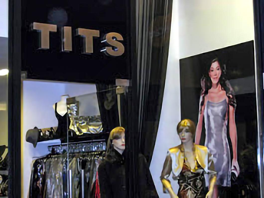 10 bad store names tits