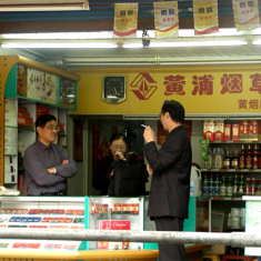 China orders officials to smoke 4.5 million cigarettes per year