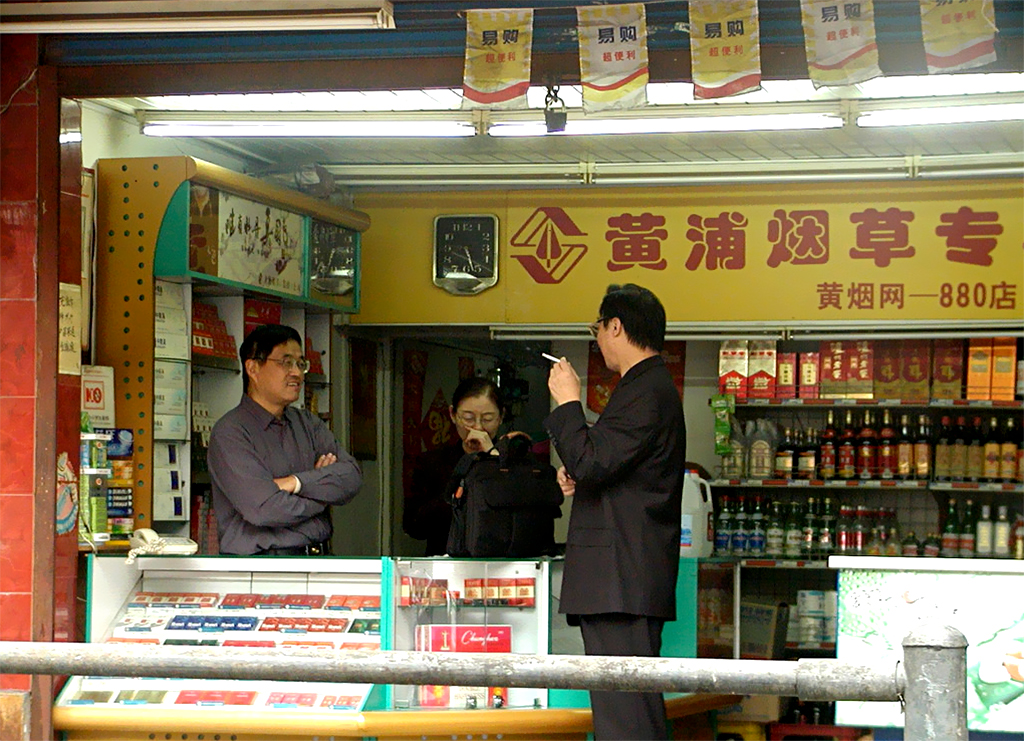 China orders officials to smoke 4.5 million cigarettes per year…