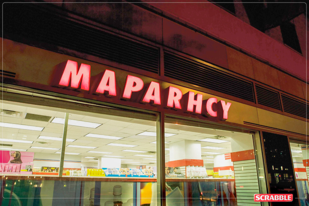 "2007, Mattel, Scrabble, Ogilvy, Mexico — ""Pharmacy"""