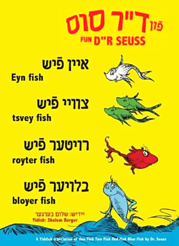 Yiddish Dr Seuss…