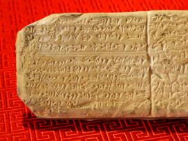 Akkadian Tablet