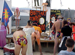 Teacher Fired for Buttocks Art Sues
