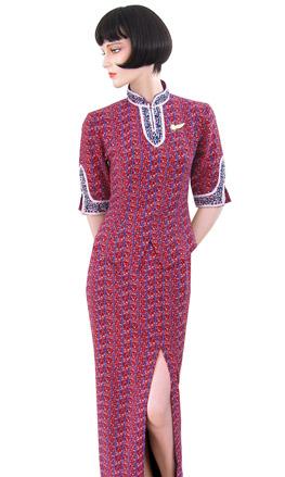 Air Hostess Uniforms: Lion Air