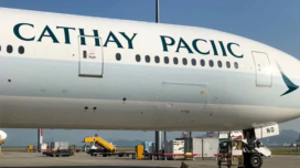 Cathay Pacific Airplane Typo – Zero F