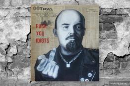 Nervf Russian Street Artist