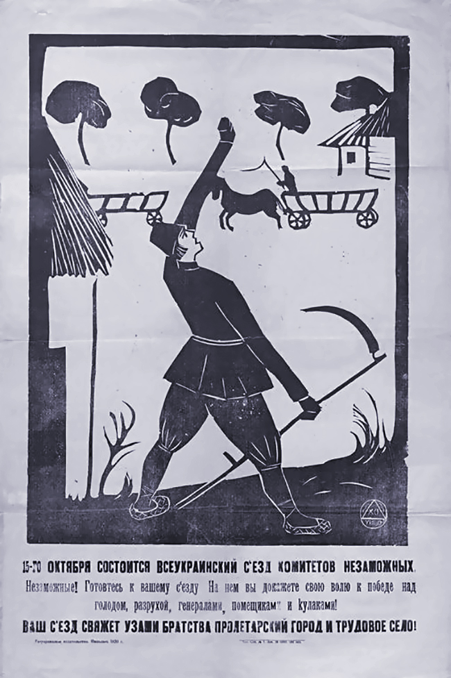 Announcement of the All-Ukrainian meeting of the poor men committees, which would strengthen fraternal bonds between proletarian cities and labouring villages.