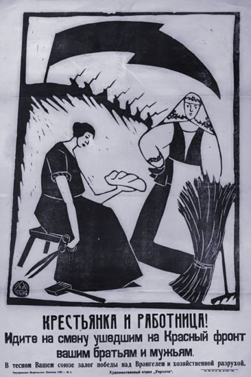 Female peasant and worker.