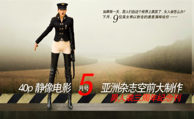 Chen Zhun's Pictorial Front Cover