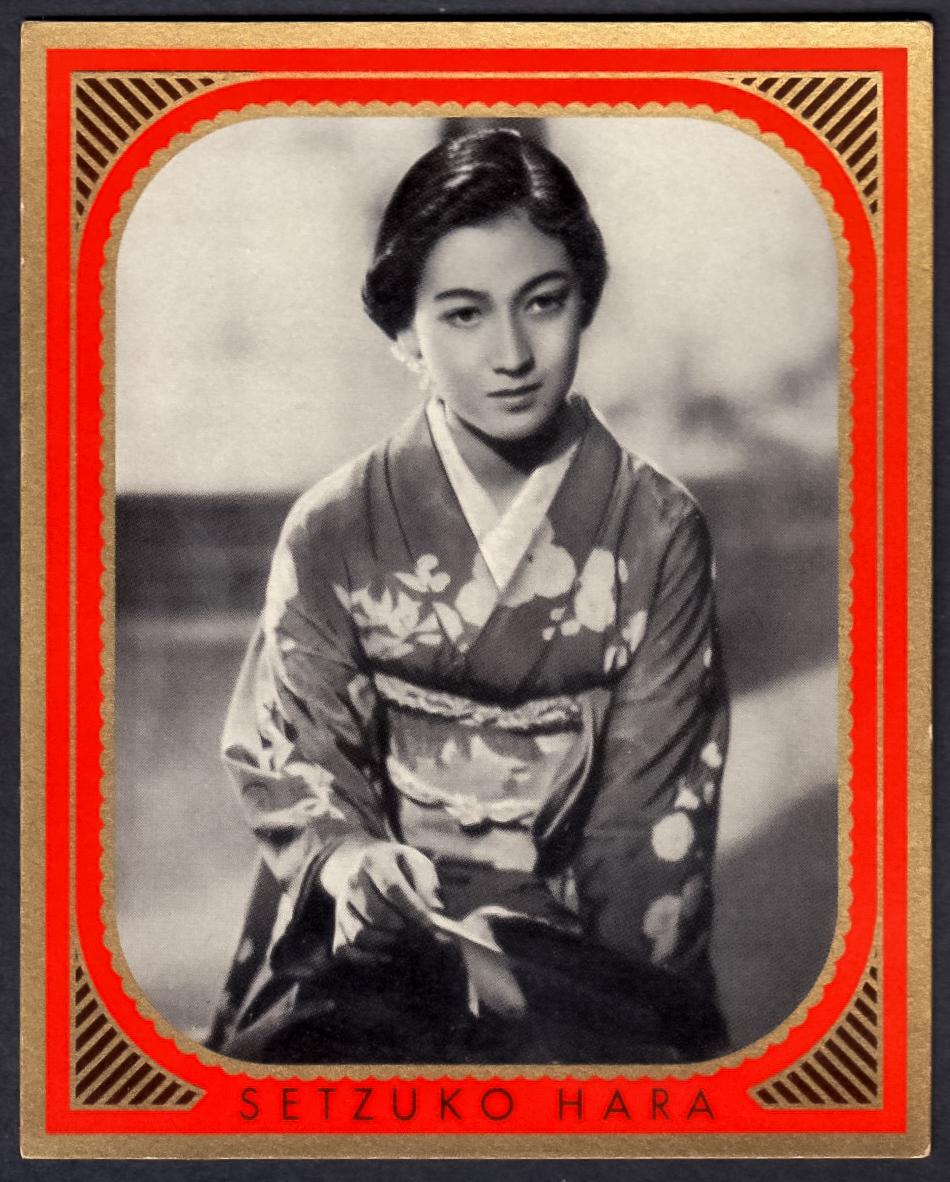 Brinkmann's Cigarette Cards   Setsuko-Hara   #1