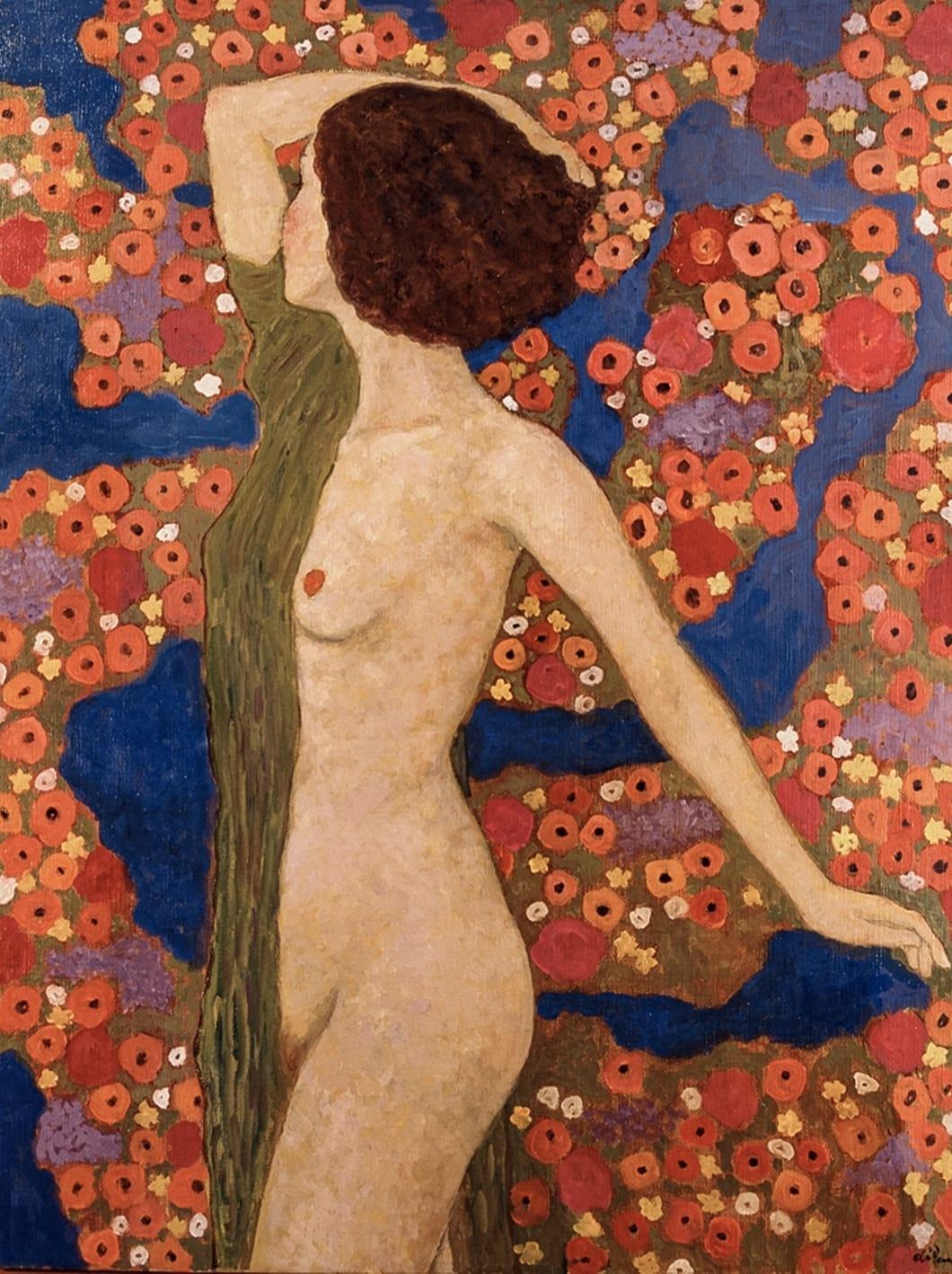 Xi Pan Nude#1 09/10