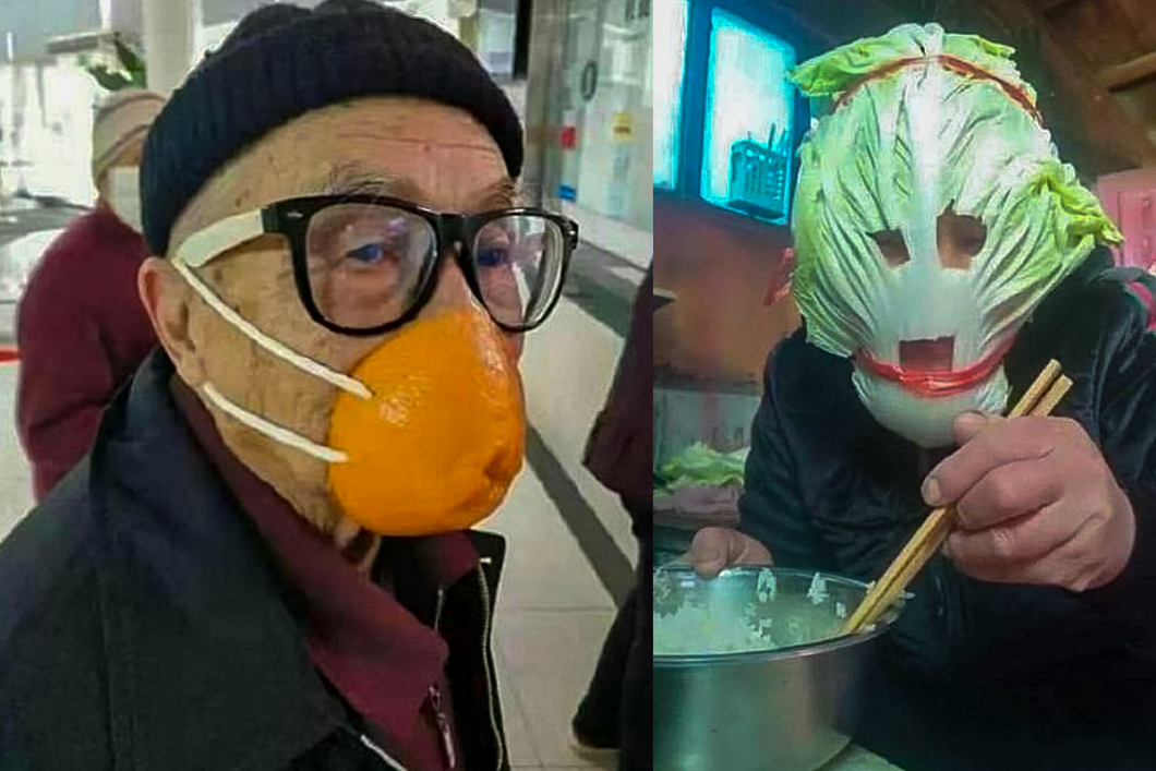 Face Mask in Real Life 04
