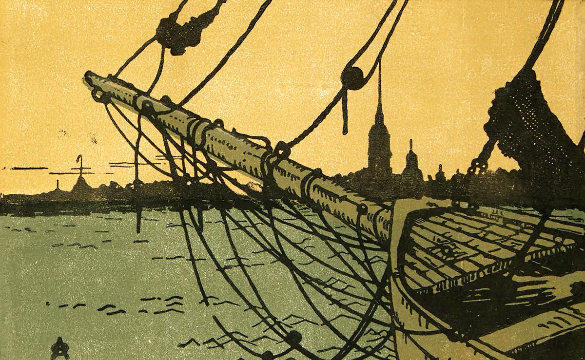 Barge 1904