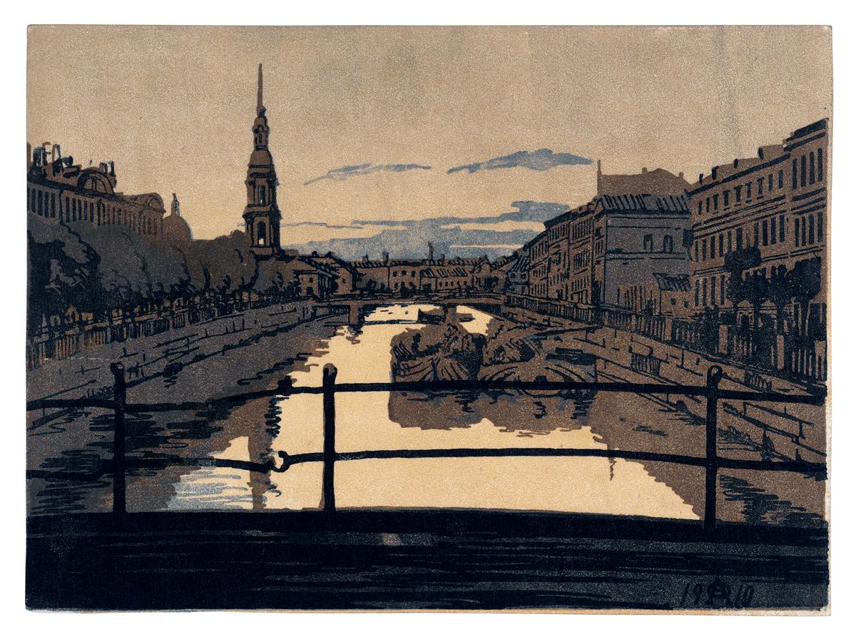 Kryukov Canal 1910