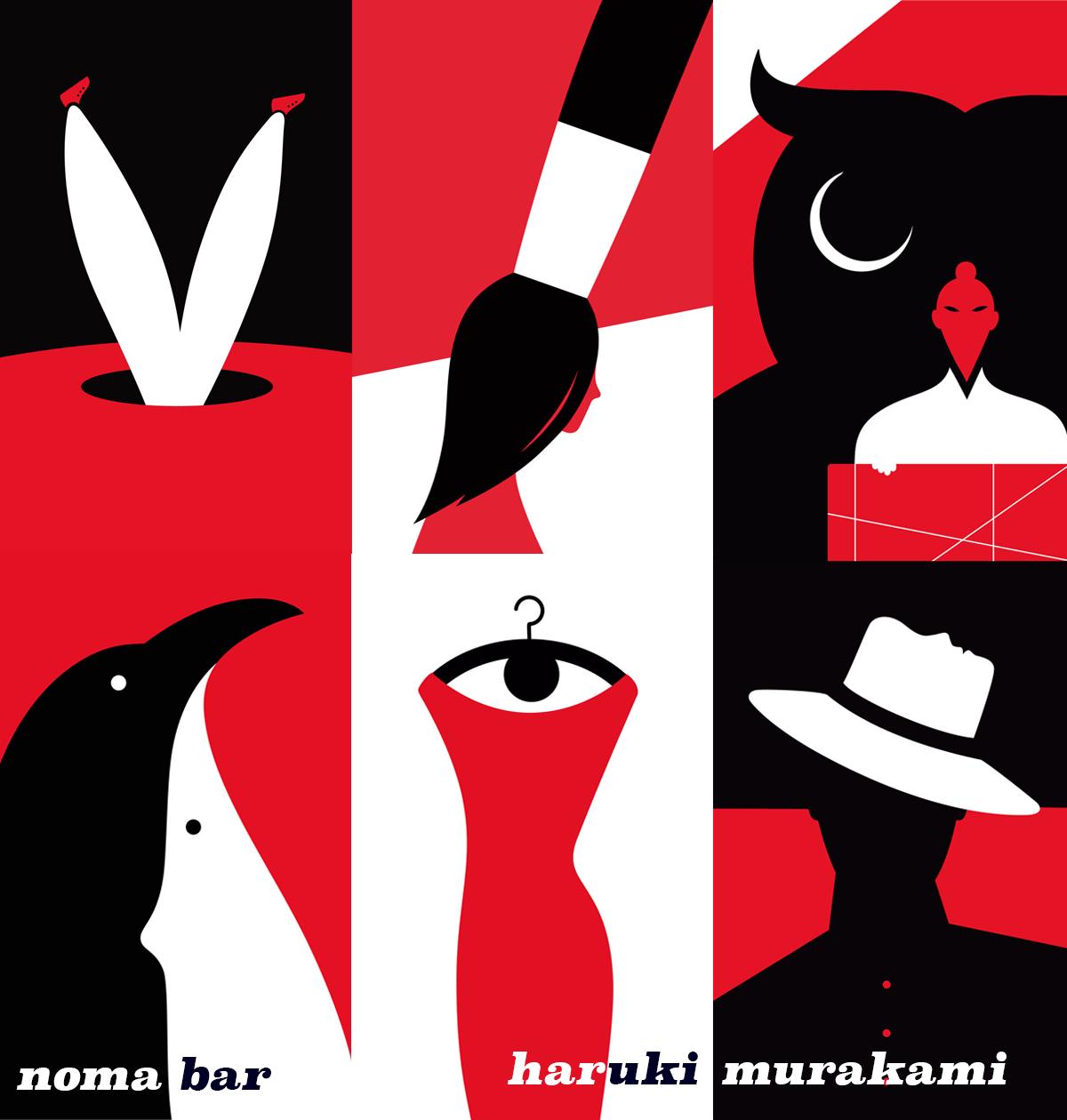 Noma Bar featured Image