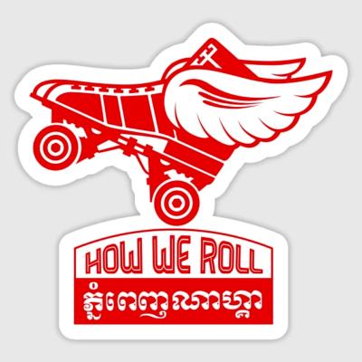 How We Roll Sticker