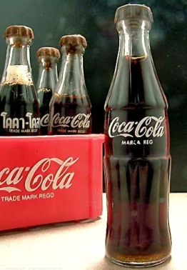 Coca Cola Cloak