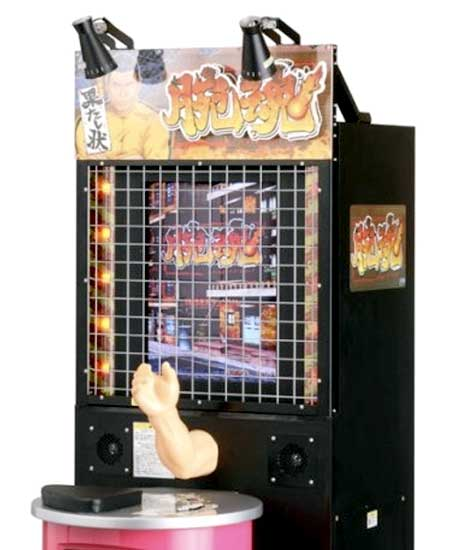 Ouch! arcade arm wrestling game recalled after breaking several arms