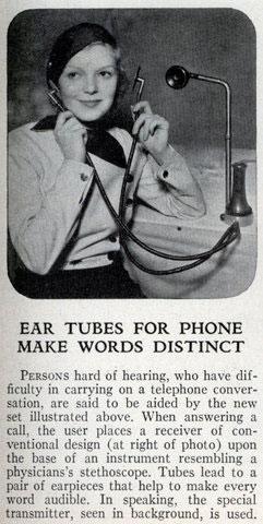 earTubes.jpg