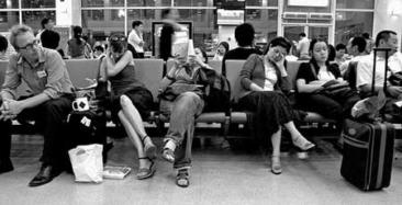 Airport woman baffles Hondurans